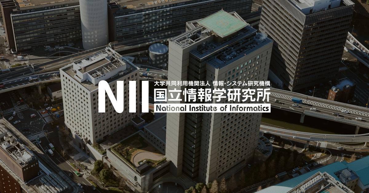 national institute of informatics nii
