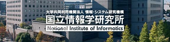総合研究大学院大学 複合科学研...