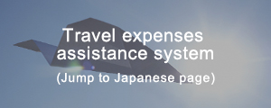 Travel expenses assistance system (Jump to Japanese page)