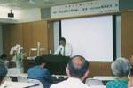 東京大学先端科学技術研究センター教授 軽部 征夫