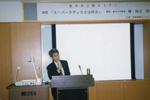 東京大学生産技術研究所教授 榊 裕之
