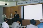 国際基督教大学教授 村上 陽一郎