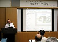 東海大学教授、東京大学名誉教授 上田 誠也