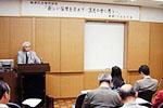 哲学国際センター所長、東京大学名誉教授 今道 友信