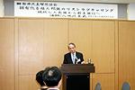 (株)新生銀行代表取締役社長 八城 政基
