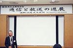 国立情報学研究所教授・開発事業部長、東京大学名誉教授 羽鳥 光俊