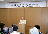 日本演劇協会会長、早稲田大学名誉教授 河竹 登志夫