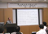 信州大学工学部教授 遠藤 守信