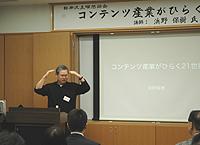 東京大学大学院教授 浜野 保樹
