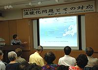 地球環境産業技術研究機構副理事長 茅 陽一