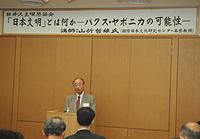国際日本文化研究センター名誉教授 山折 哲雄
