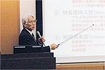 東京大学 国際・産学共同研究センター教授 安田 浩