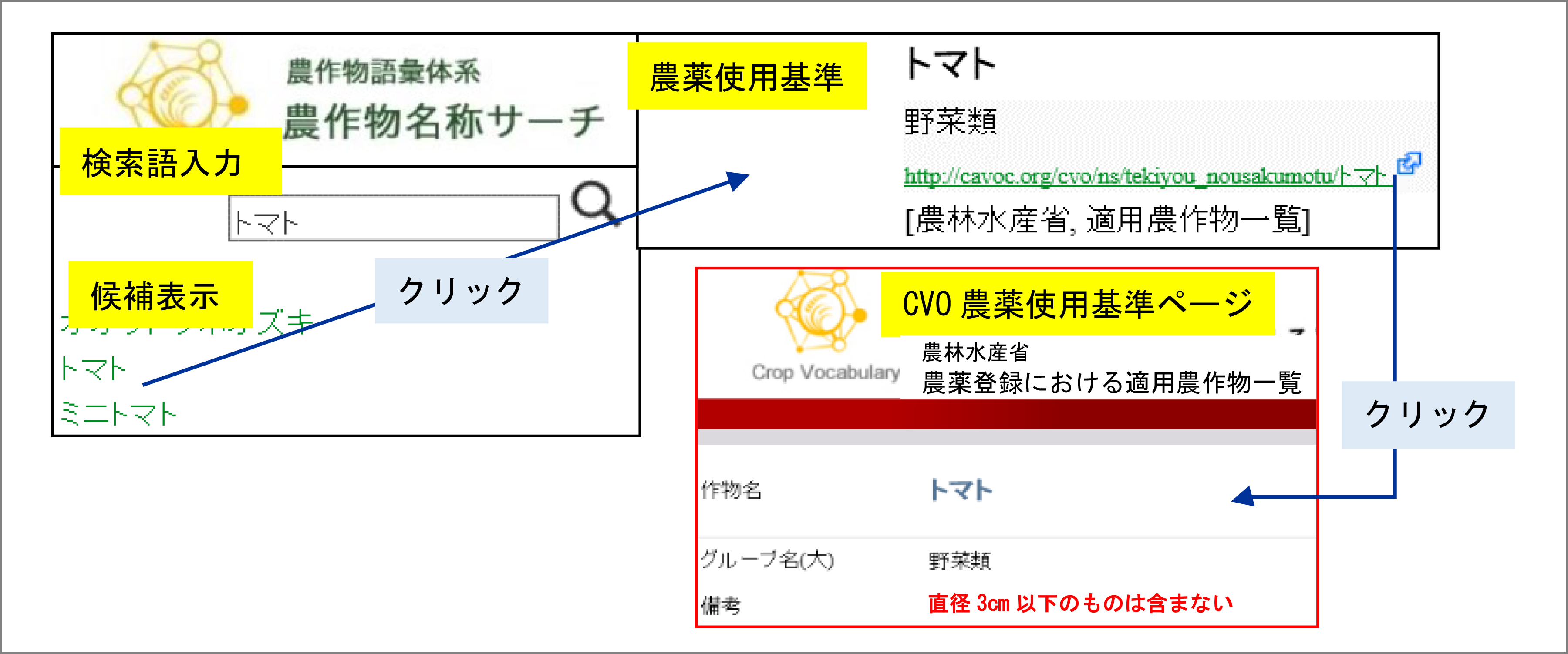 nii_newsrelease_20190403_image3.png