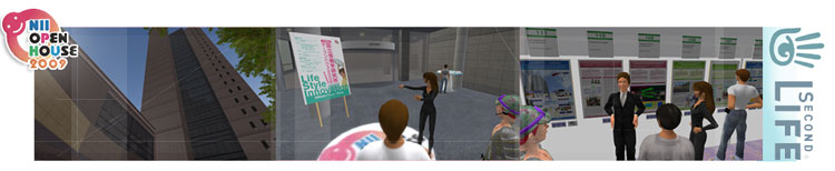 NII OpenHouse in Second Life